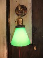 1940s米国製カスタムグリーンブラケットライト アンティーク照明 ビンテージ ランプ 福岡