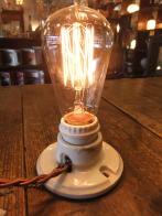 1950s米国製プルチェーンブラケットライト アンティーク照明 ビンテージ ランプ 福岡