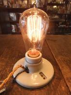 1950s米国製磁器ブラケットチェーンライト アンティーク照明 ビンテージ ランプ 福岡