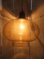 日本製 1970sアンティーク照明 ビンテージペンダントライト アンバーシェード ランプ 福岡
