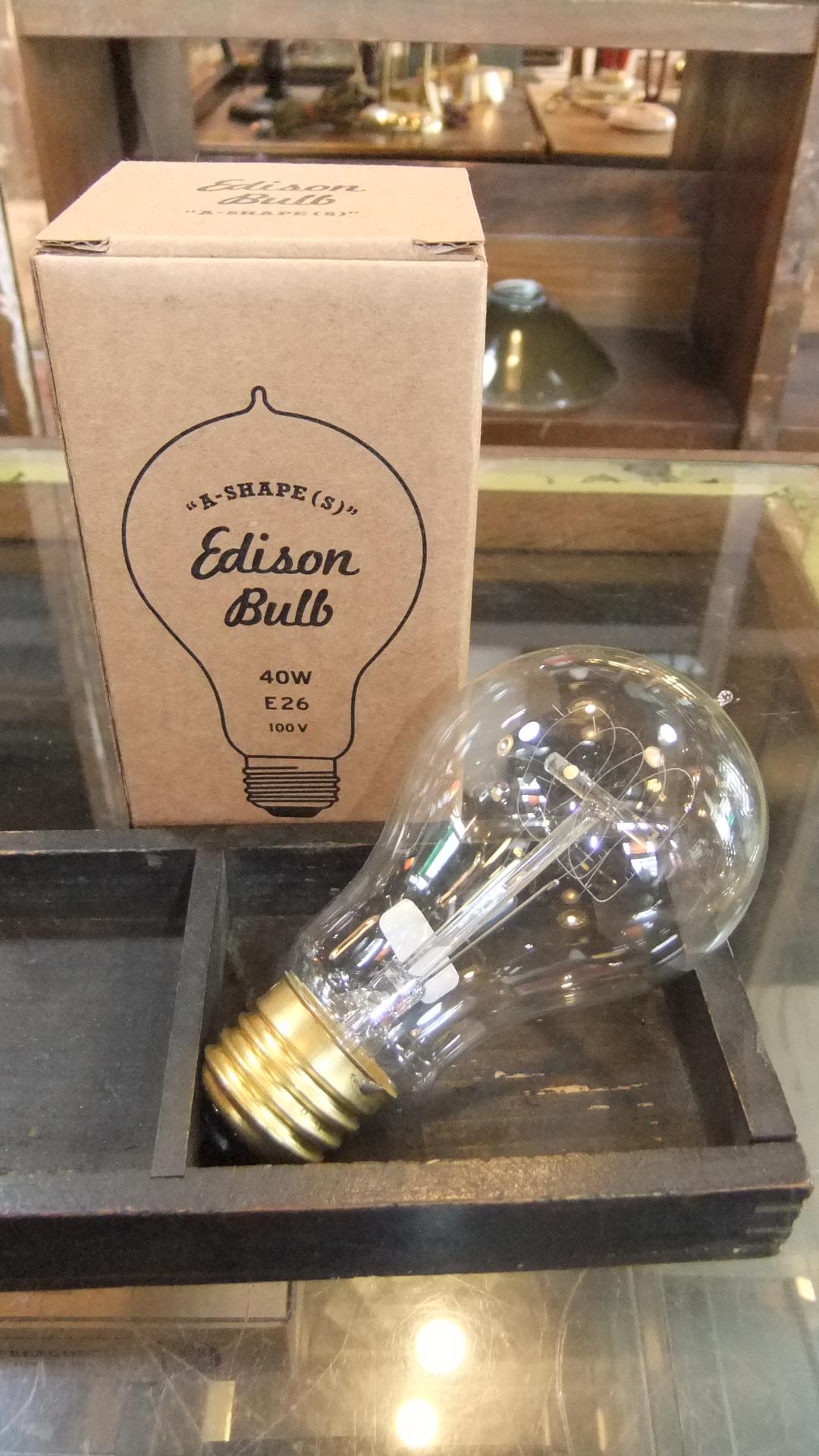 アンティーク照明に似合うエジソン電球5