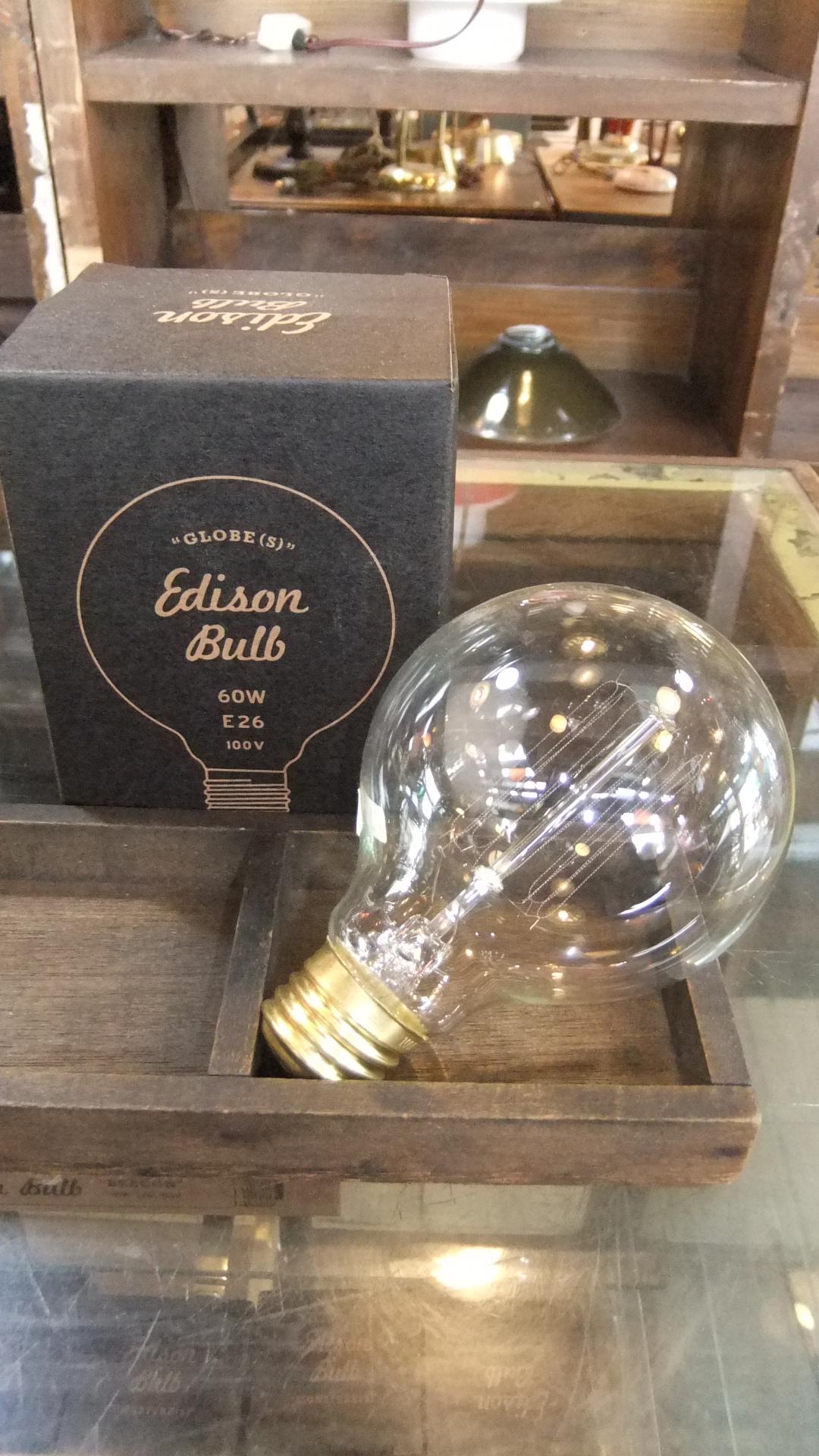アンティーク照明に似合うエジソン電球6