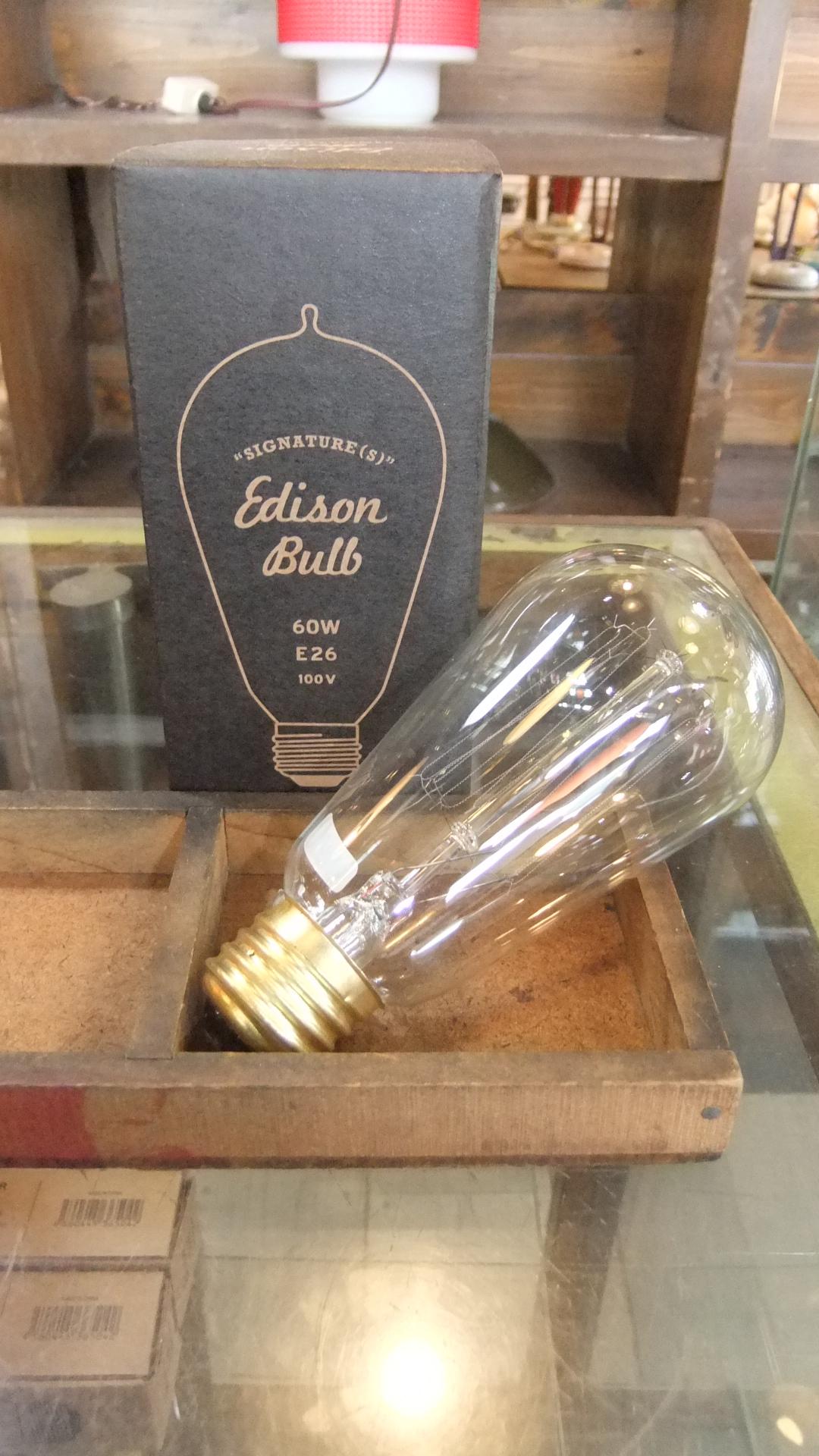 アンティーク照明に似合うエジソン電球8